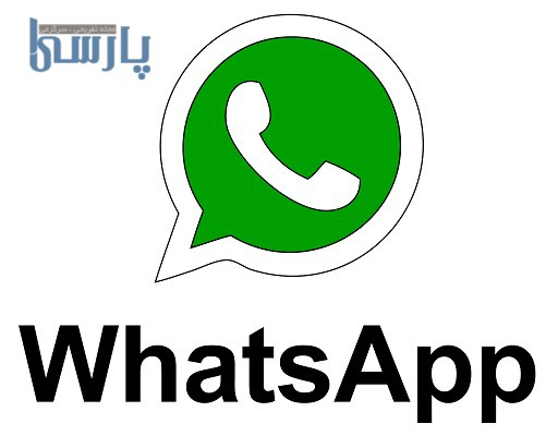 شرکت Whatsapp