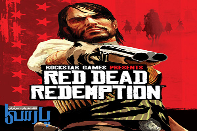 Red Dead Redemption ، سرخ پوست مرده