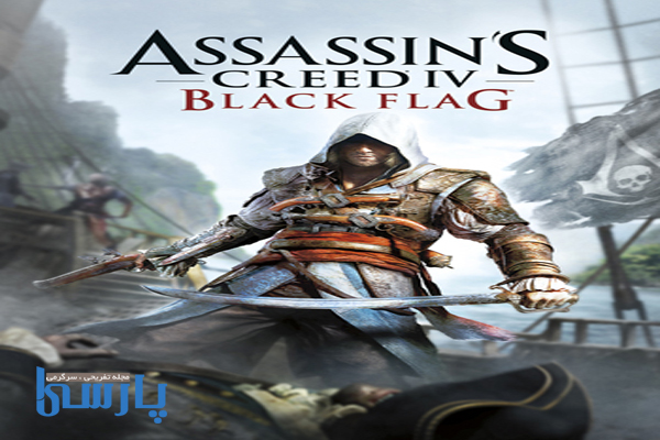 نسخه جدید Assassin's Creed در یونان